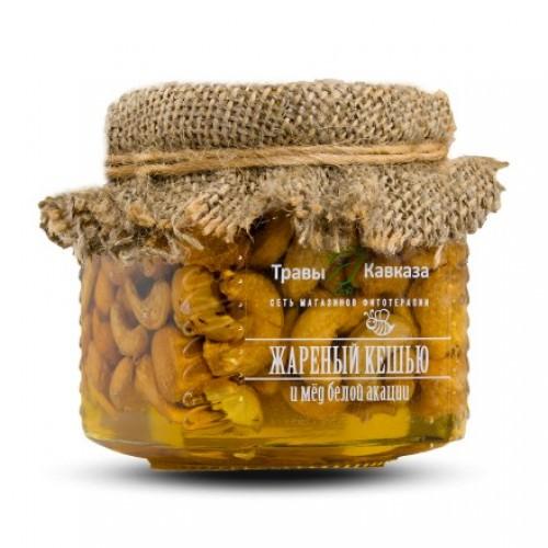 Жареный кешью с акациевым медом