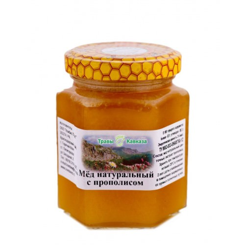 Натуральный мед с прополисом
